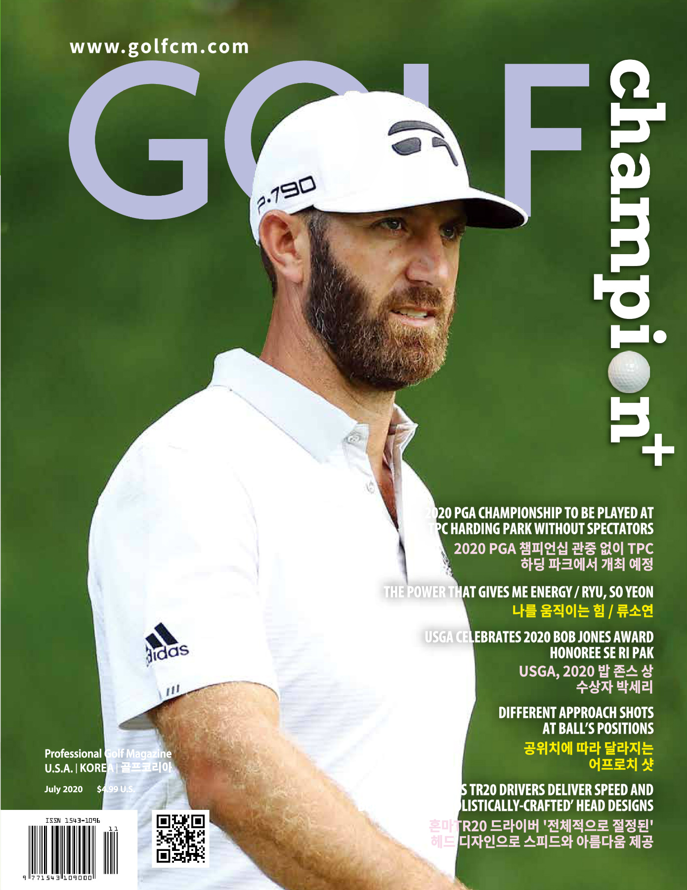 Golf Champion July 2020
